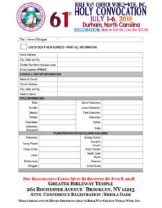 2018 Holy Convocation Registration Form (General)